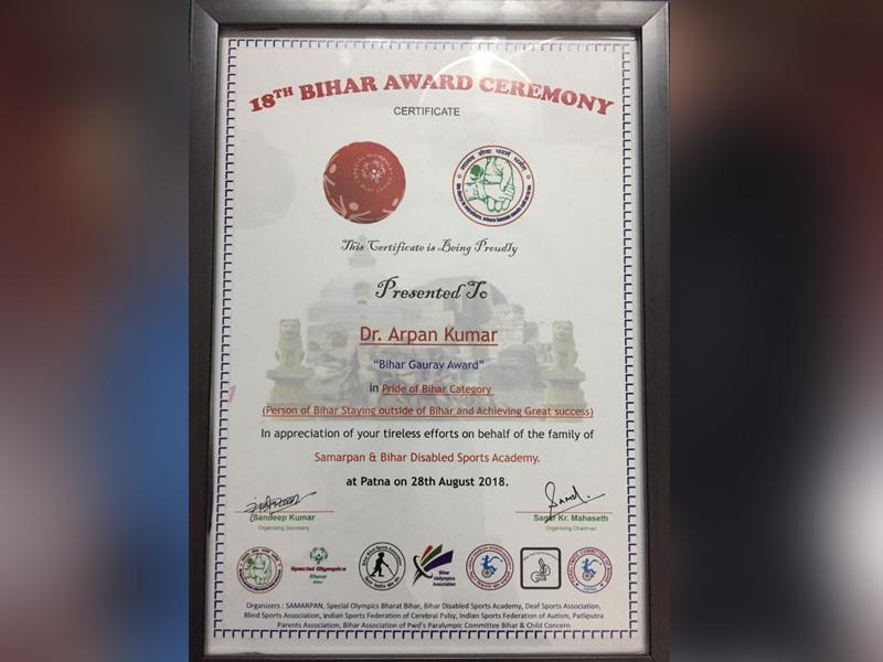 Awards - OT4kids
